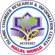 Islamic Chamber Research and Information Center