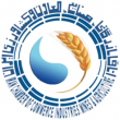 Iranian Chamber of Commerce, Industries, Mining and Agriculture